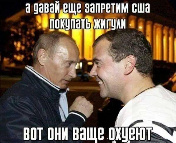 США решительно поддерживают Украину. РФ должна прекратить беспощадную кампанию агрессии, - Пайетт - Цензор.НЕТ 4511