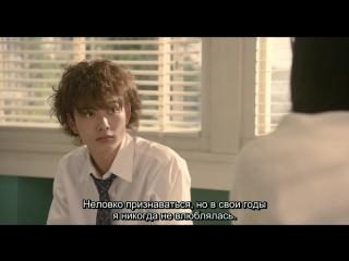 Я дарю тебе свою первую любовь (Япония, 2009, фильм)