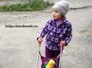 Шьем малышам теплый костюмчик из флиса своими руками Выкройку можно перенести от готовой кофты.