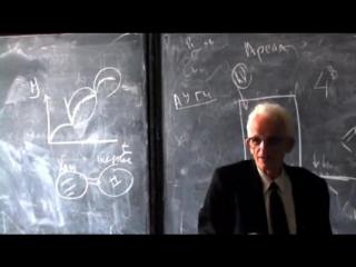 Лекция №4 - Вводный курс в Биохимию ч.2