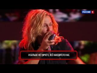 Дмитрий Бикбаев - Мы ждем перемен (Живой звук)