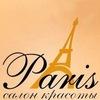 "Салон красоты ""Paris"" + 7 (351) 750 26 97"