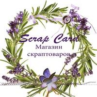 «ScrapCard»  - товары для скрапбукинга.