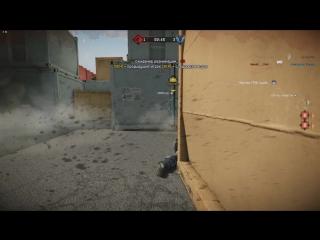 Атака на 2ку д17 (ЛЕВЫЙ КЛАН)