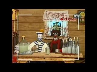 Деревня дураков &Сектор Газа feat. DJ $EK+0R Грязная кровь