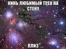 Алекс Сказов фото #20