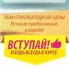 Турагентство Лайт-Тур, Домодедово
