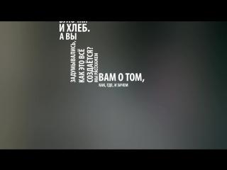 Информ выпуск Профит ТВ