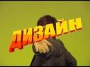 Письмошная. 5. Непринятая реклама студии Лебедева
