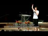 Поклонение как стиль жизни. Ким Уолкер-Сми, 2009