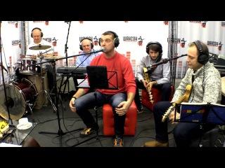 Сергей Куприк. 25 ноября 2014 года. Прямая трансляция на Радио Шансон