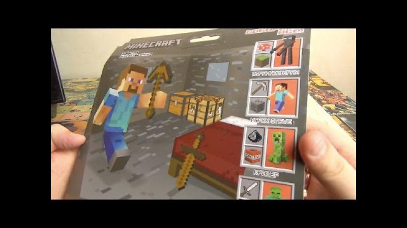 Фигурка Minecraft: Набор для выживания