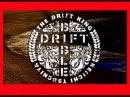 Drift Bible Русская Версия