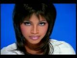 Toni Braxton - You're Makin' Me High 1996 год