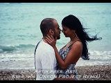 Artik pres. Asti Кто я тебе (Oneon Project Remix)