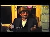 Sevgilim esq odunda yandir meni (Kerim, MollaMemmed, Firdovsi) 1992