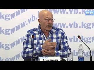 Александр Розенбаум. Мнение про Крым и Восток Украины 19.08.2014