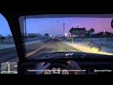 Grand Theft Auto V (GTA V) - Сладкая Парочка (Share Factory)