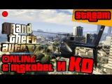 Grand Theft Auto V.[PC] Online.Ночная Тусовка.18+