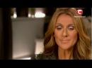 Селин Дион - Невероятные истории любви - 2012