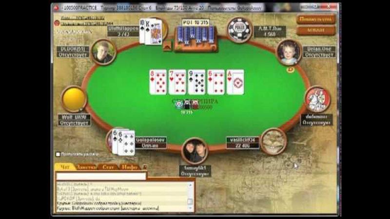 Moran Days - Poker Day 3