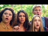 Последние девушки | Русский Трейлер (2015)