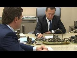 Медведев назвал конечную цену на газ для Украины