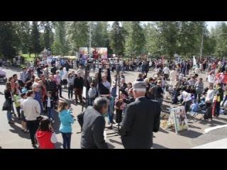 Нефтекамску — 51! В минувшие выходные состоялось празднование Дня города!