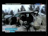 На Северодвинской трассе в ДТП погибла девушка