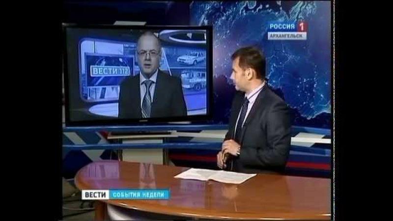 """""""Вести 112"""" с Игорем Григорьевым"""