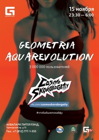 AquaRevolution Geometria