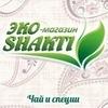 ЭКО-магазин натуральных товаров ॐ SHAKTI ॐ