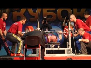 Тимур Гадиев, открытие турнира, жим 335!))