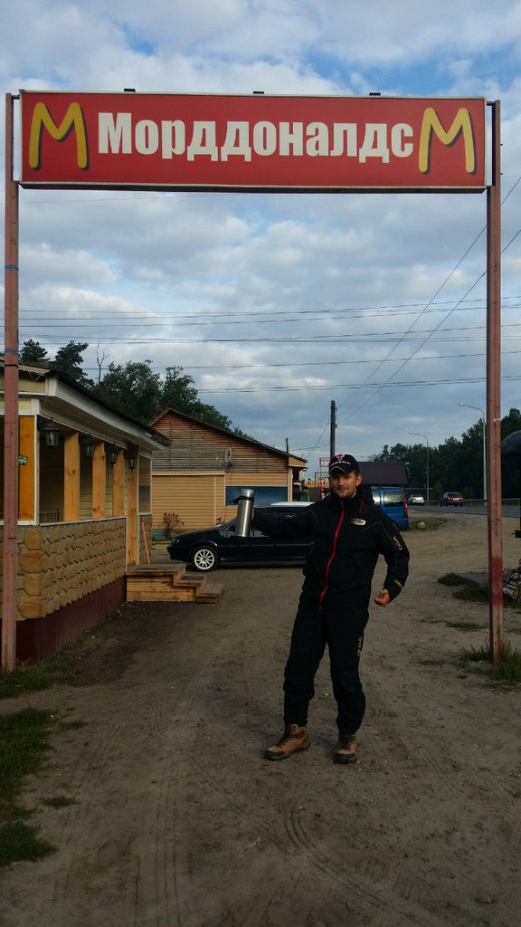 Отпуск в Саратове 19.08-26.08.2015