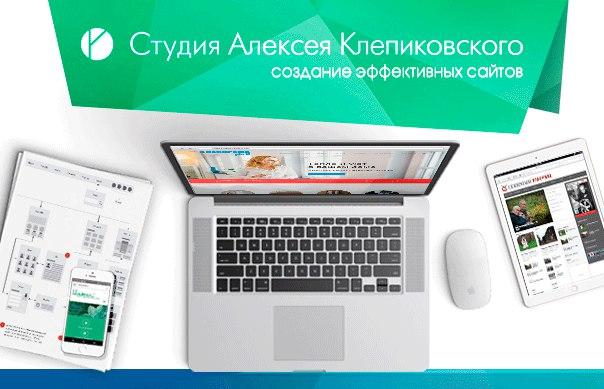 Создание сайтов маркс гостиница севастополь классик москва сайт