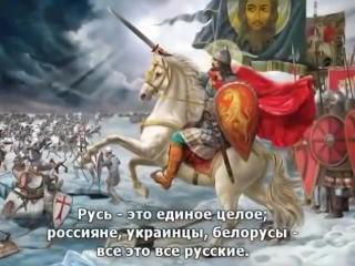 Предсказания и пророчества о ПУТИНЕ РОССИИ и УКРАИНЕ 2014 2018