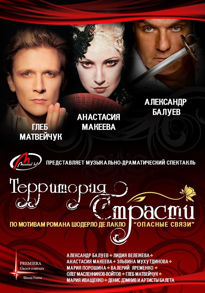 Глеб Матвейчук - Страница 3 FA63m4elPrU