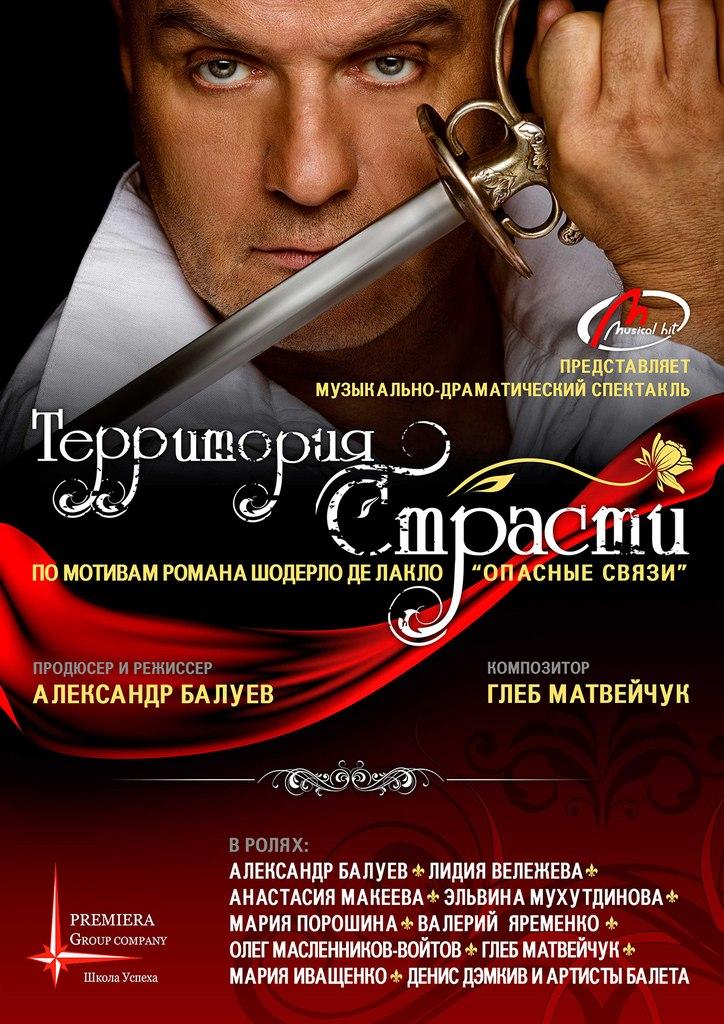 Глеб Матвейчук - Страница 3 GYvvD2tLBns
