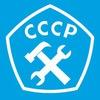 Сделай Сайт Своими Руками (СССР)