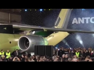 New Aircraft Unveiled in Kyiv- Unique AN-178 cargo plane presented to public