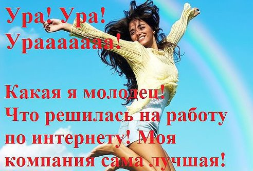 http://cs625820.vk.me/v625820615/3cc61/SF1K6WDlkgo.jpg