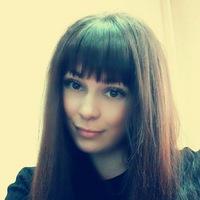 Алёнка Витальевна