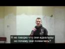 """""""  Польский патриот высказался  в  адрес  к  Бандеровским  тварям. """"  Бандеровцы сосите хуй . """""""