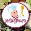 Кулинарные рецепты - готовим вкусно и просто