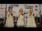 Алина Костышева, Софья Фетисова и Алёна Леонова.