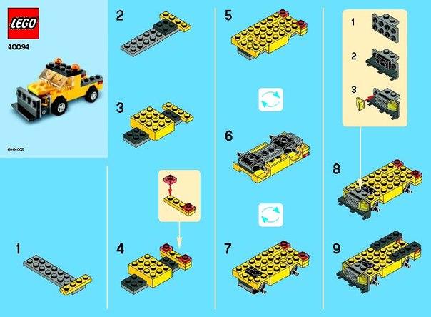 Инструкция как собрать лего машину.