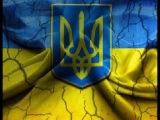 Украина – бандитская власть Момент Истины 20 10 2014