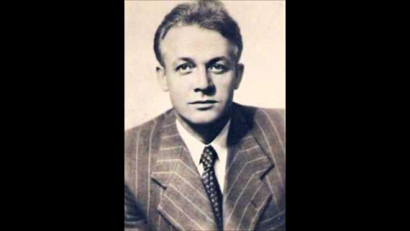 Сяргей Лемешаў — «Когда я на почте служил ямщиком», запіс 1940