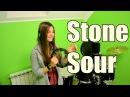 Stone Sour - Through Glass (сover by Elizabeth Postol украинская версия )