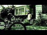 Mack 10 (feat. Gerald Levert) - Money Just A Touch Away